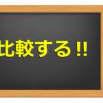 【最新28回】あん摩マッサージ指圧師の国家試験合格率ってどのくらい?多職種とも比較!